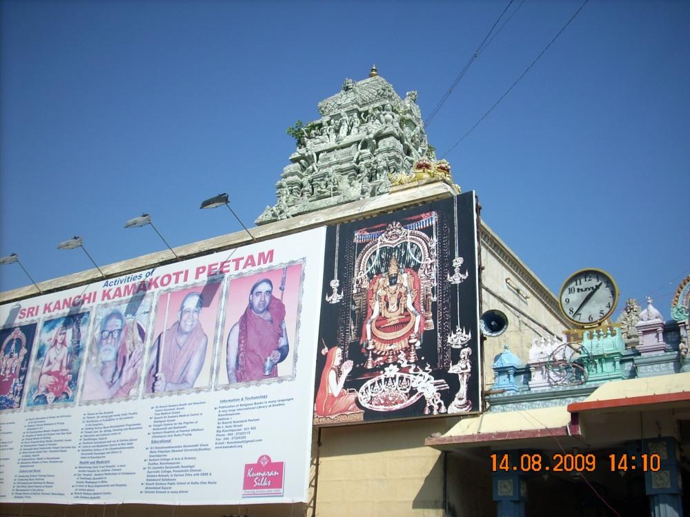 Kanchipuram (1/6)