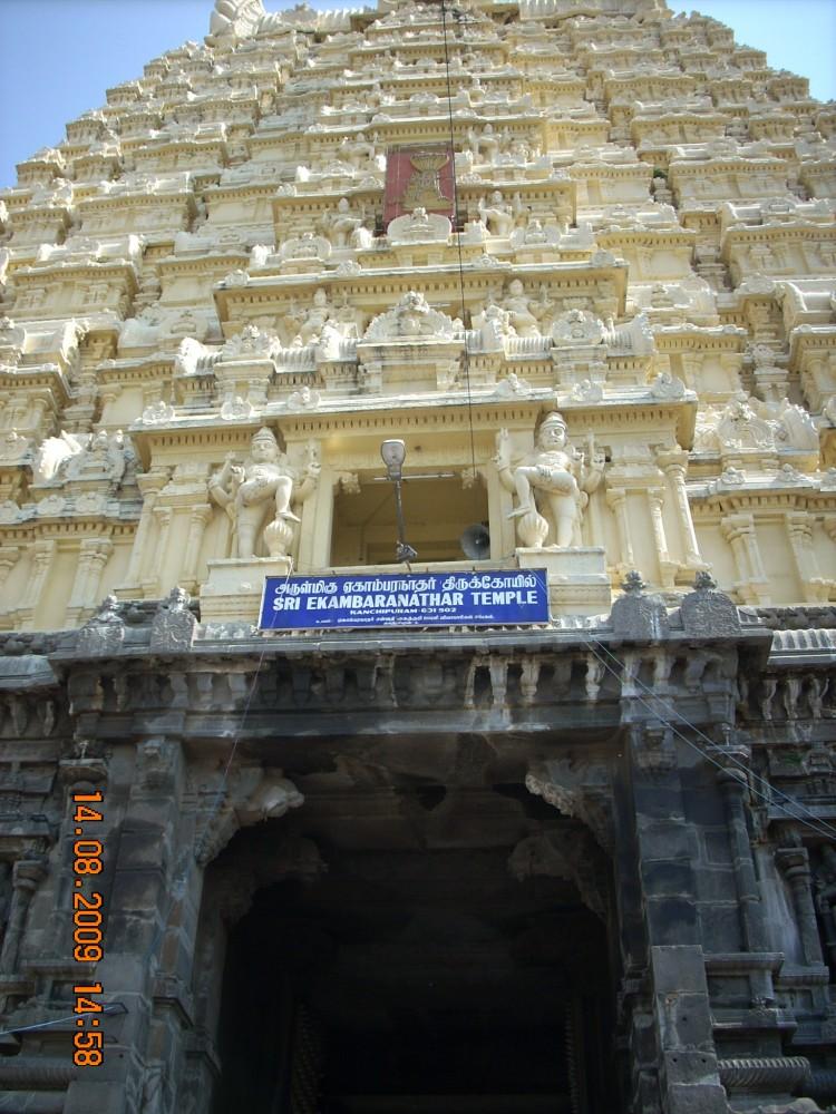Kanchipuram (4/6)