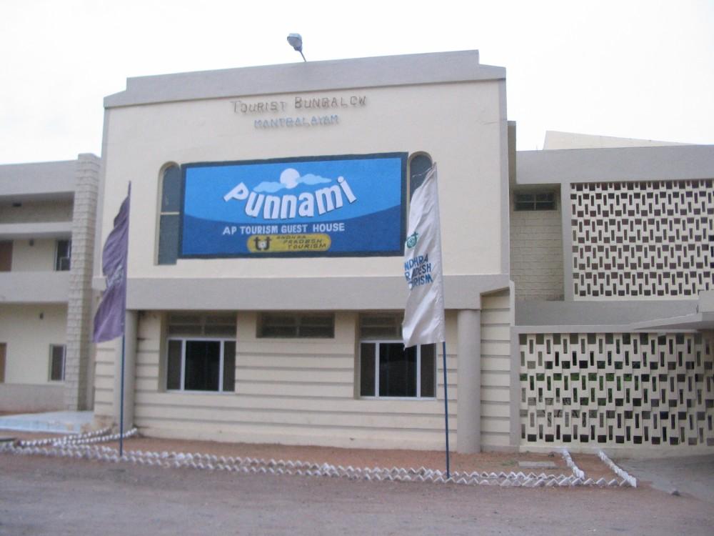Mantralayam & Hampi - Day I (2/6)