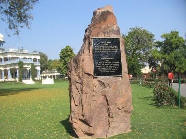Memorial Stone at Anand Bhavan