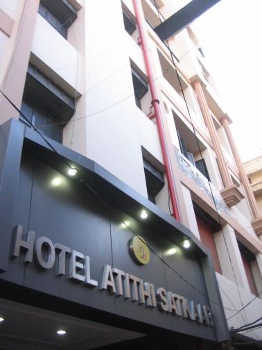 Hotel Atithi Satkar